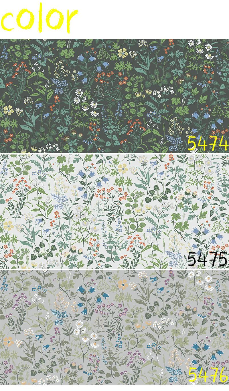 Kabegamikakumei: Non-woven Fleece Wallpaper Wallpaper