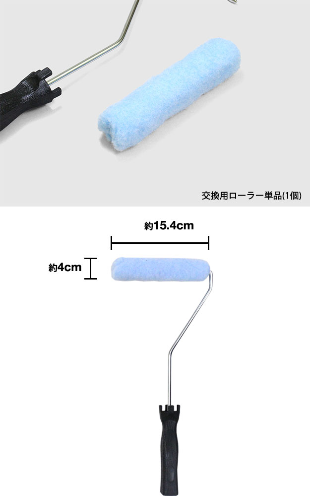 Wall paper construction tool simple convenience is easy to use it! I am  finished neatly! The wall paper tool how to put on paste paint paint