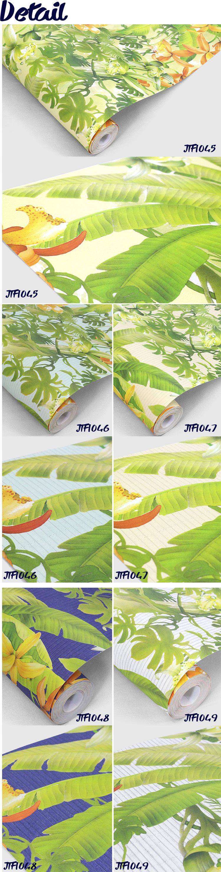 最安値挑戦 Pineapple Botanical 貼ってはがせる壁紙 はがせる 賃貸ok フリース壁紙 壁紙 壁紙 おしゃれ 壁紙 はがせる壁紙 不織布 日本製 ハワイ 南国 壁紙 木目 ハワイアン アンティーク ヴィンテージ 壁紙 ジュブリー Wallpaper Jebrille 壁紙 パイナップル