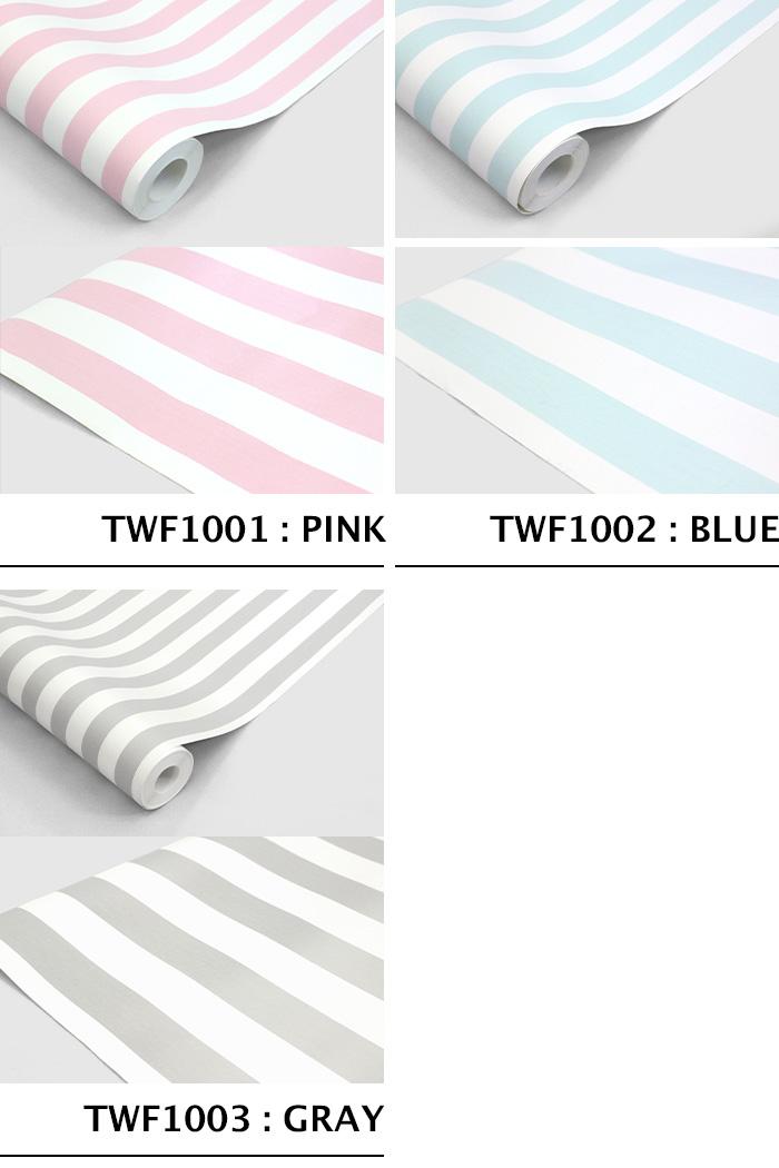 Non Woven Pastel Stripe Pink Or Blue Pastel Striped Pink Blue Peeled Put A Cloth Vinyl Wallpaper Stripe Pattern Pastel Romantic Girly Pink Blue