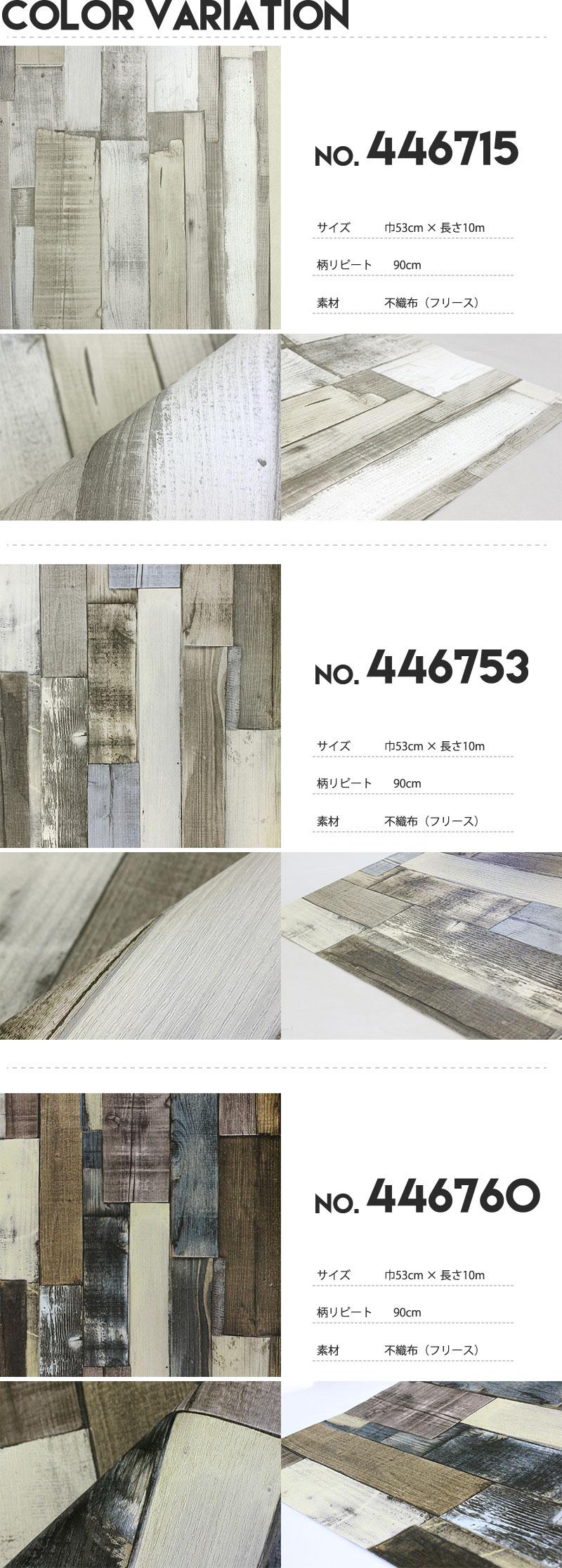 无纺壁纸罗旭进口壁纸贴 (高峰) 羊毛壁纸木木材咖啡馆镶板废木材老式古董卖重要切的壁纸 DIY 壁纸布壁纸剥离剥离掉皮