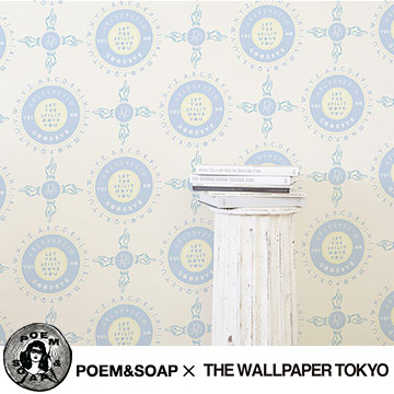 POEM&SOAP 壁紙 THE WALLPAPER TOKYO ヴィンテージ アンティーク ナチュラル 英字 アルファベット 太陽 月 フリース壁紙 フリースデジタルプリント壁紙 デジタルプリント壁紙 貼って剥がせる 賃貸OK 日本製(46cmx10m)