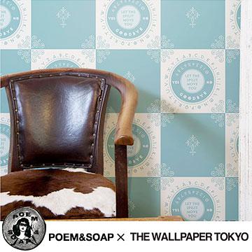 POEM&SOAP 壁紙 THE WALLPAPER TOKYO ヴィンテージ アンティーク ナチュラル 英字 アルファベット タイル ターコイズ フリース壁紙 フリースデジタルプリント壁紙 デジタルプリント壁紙 貼って剥がせる 賃貸OK 日本製(46cmx10m)