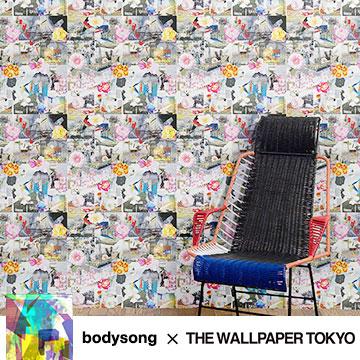 bodysong 壁紙 THE WALLPAPER TOKYO 花柄 実写 ラブリー アンティーク フリース壁紙 フリースデジタルプリント壁紙 デジタルプリント壁紙 貼って剥がせる 賃貸OK 日本製(46cmx10m)