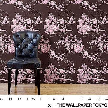 CHRISTIAN DADA 壁紙 THE WALLPAPER TOKYO 花柄 桜 夜桜 ピンク モダン アンティーク ヴィンテージ フリース壁紙 フリースデジタルプリント壁紙 デジタルプリント壁紙 貼って剥がせる 賃貸OK 日本製(46cmx10m)