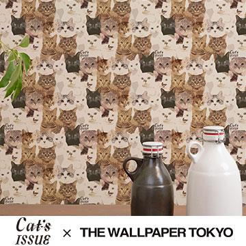 Cat's ISSUE 壁紙 THE WALLPAPER TOKYO ネコ キャット ネコ好きクリエイター ネコまみれ フリース壁紙 フリースデジタルプリント壁紙 デジタルプリント壁紙 貼って剥がせる 賃貸OK 日本製(46cmx10m)モザイクネコ