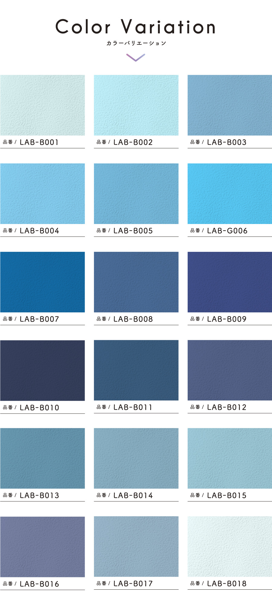 楽天市場 壁紙 シール 貼ってはがせる壁紙 無地 青 ブルー W 42cm