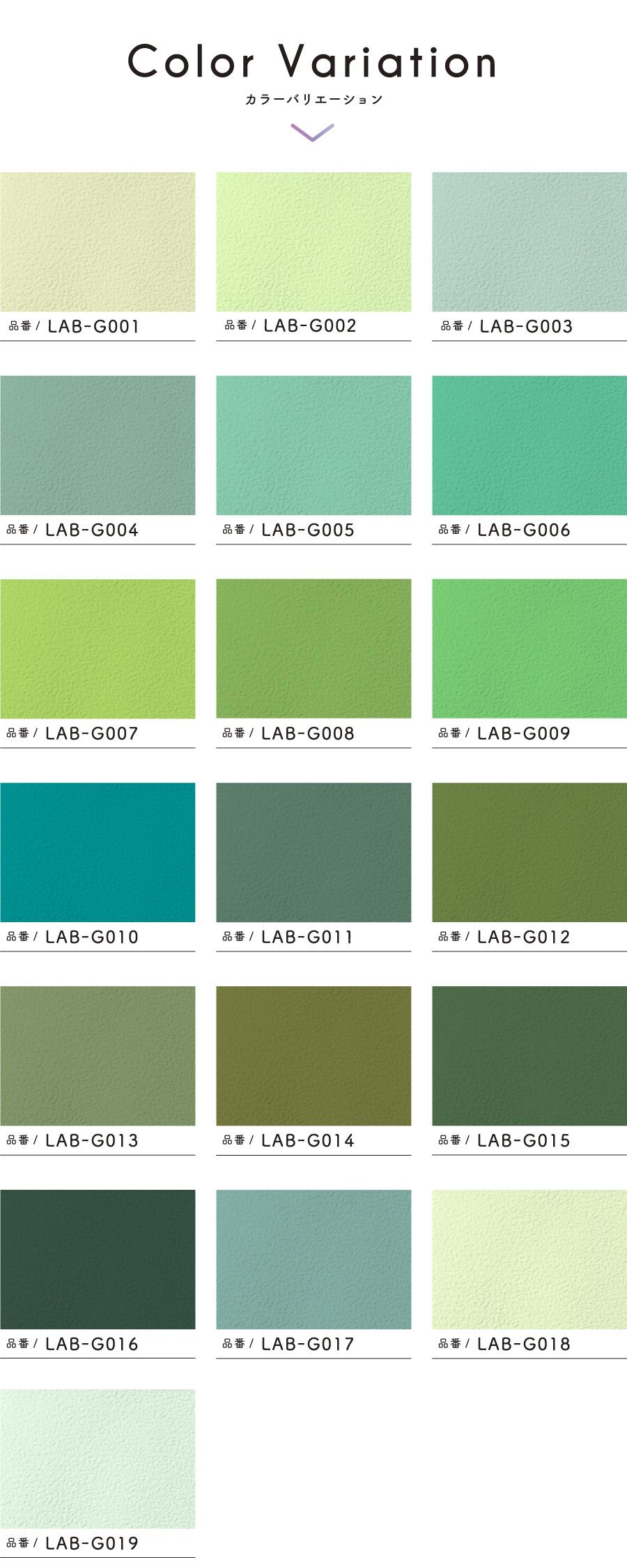 楽天市場 壁紙 シール 貼ってはがせる壁紙 無地 緑 グリーン W 42cm