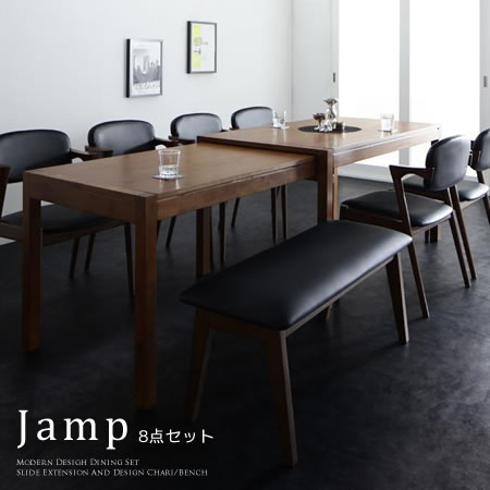 [クーポン配布中 最大6000円OFF]モダンデザイン スライド伸縮テーブル ダイニングセット Jamp ジャンプ 8点セット(テーブル+チェア6脚+ベンチ1脚) W135-235