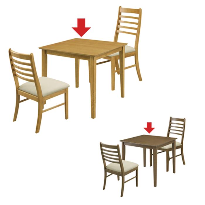 【単品】ダイニングテーブル 75 食卓テーブル ダイニングテーブルのみ 幅75cm 正方形 2人用 2人掛け シンプル おしゃれ 激安 アウトレット セール