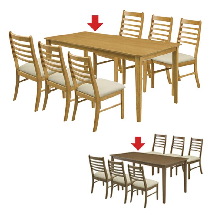 【単品】ダイニングテーブル 165 食卓テーブル ダイニングテーブルのみ 幅165cm 長方形 6人用 6人掛け シンプル おしゃれ 激安 アウトレット セール