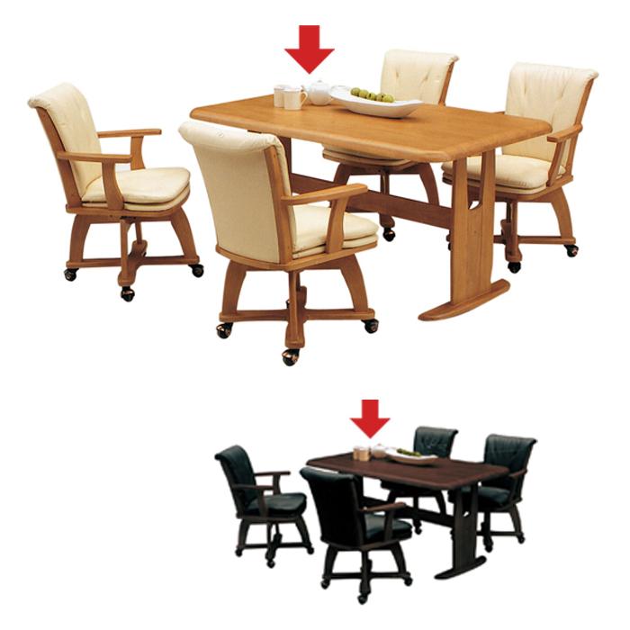 【単品】ダイニングテーブル 4人 北欧 シンプル 木製 140/食卓テーブル 木製テーブル 幅140cm 4人掛け 長方形 おしゃれ ブラウン ナチュラル アジアン |【オラフ】激安 セール アウトレット価格【スーパーセール】