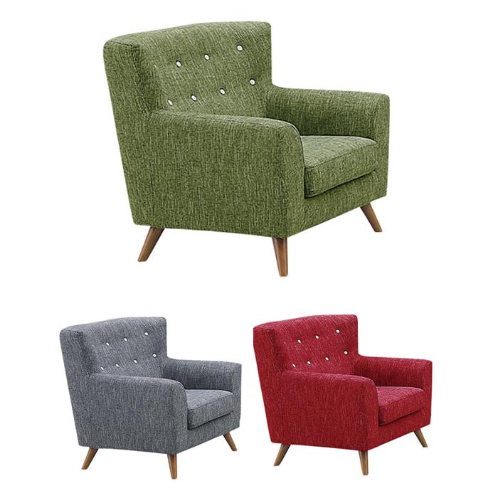 Kaguyatai Take One Sofa Fabric