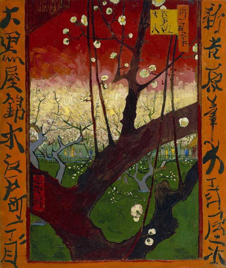 送料無料 絵画 油彩画複製油絵複製画 ゴッホ ジャポネズリー 梅の開花 広重を模してF30サイズ 910x727mm送tdCQxrsh