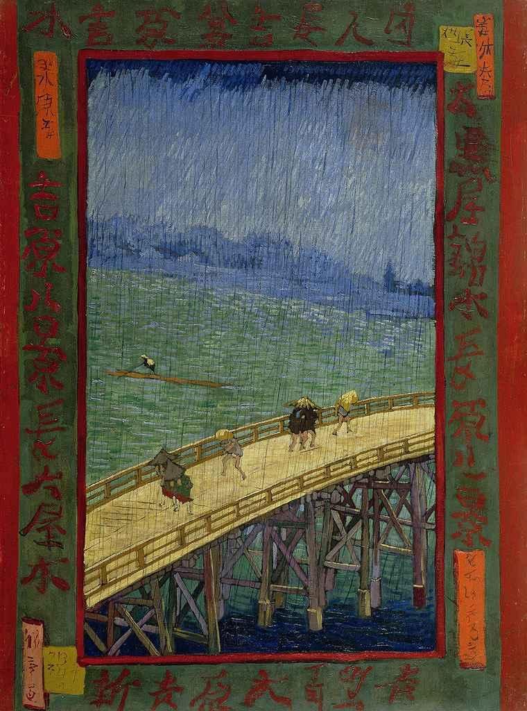 【送料無料】絵画 油彩画複製油絵複製画/ゴッホ ジャポネズリー:雨の橋(広重を模して) P15サイズ 808x656mm 【すぐに飾れる豪華額縁付 キャンバス】