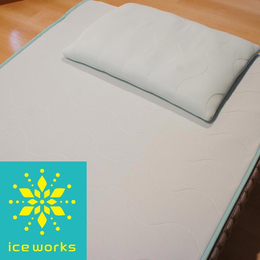 ICE WORKS アイスワークス 枕 50×32