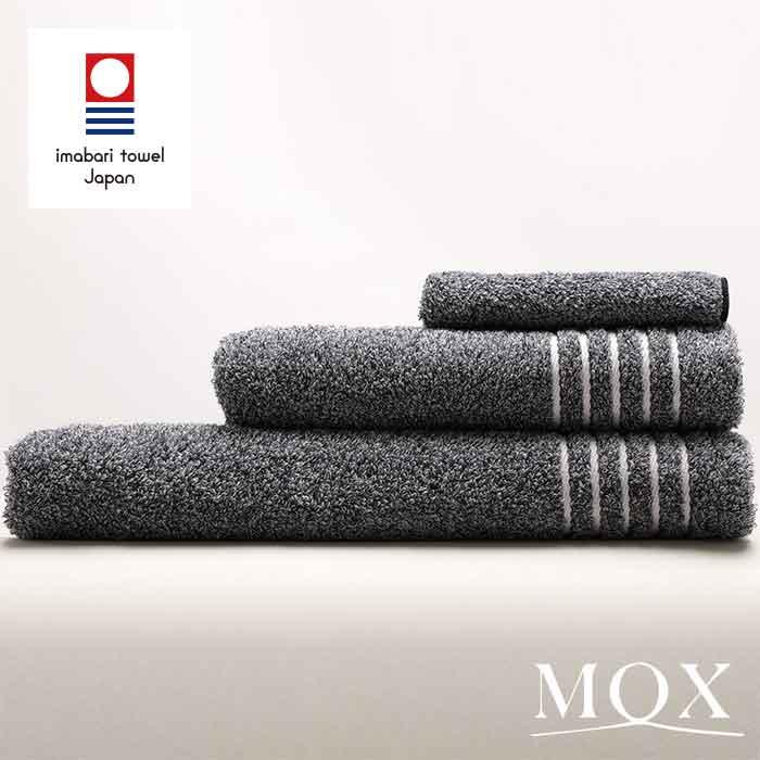 今治タオル フェイスタオル 日本製 綿100% 保障 卸直営 コットン オリム ORIM 30×85cm モックス MOX