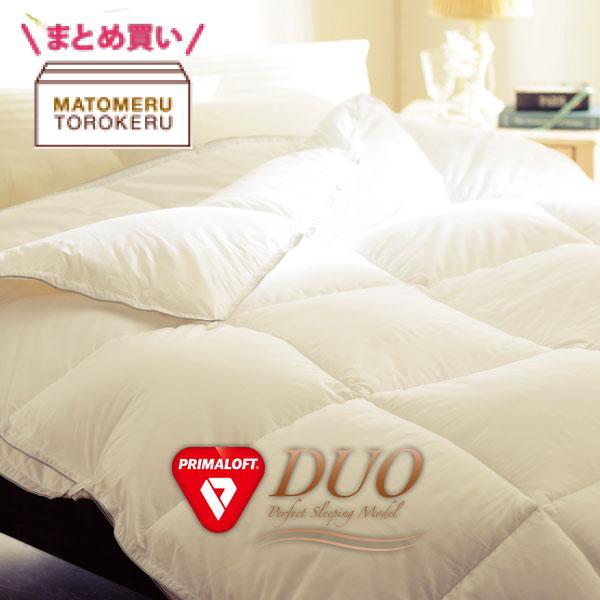 PRIMALOFT DUO プリマロフト使用 デュオ 2点セット 合掛け+肌掛けセット シングル
