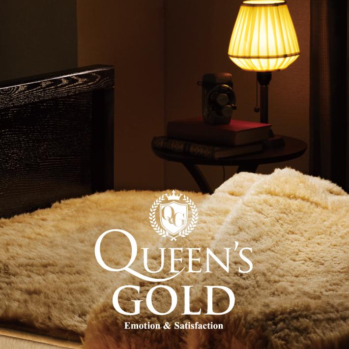 クイーンズ ゴールド 掛け毛布 ダブル 毛布 オーストラリア産 羊毛 高級 日本製