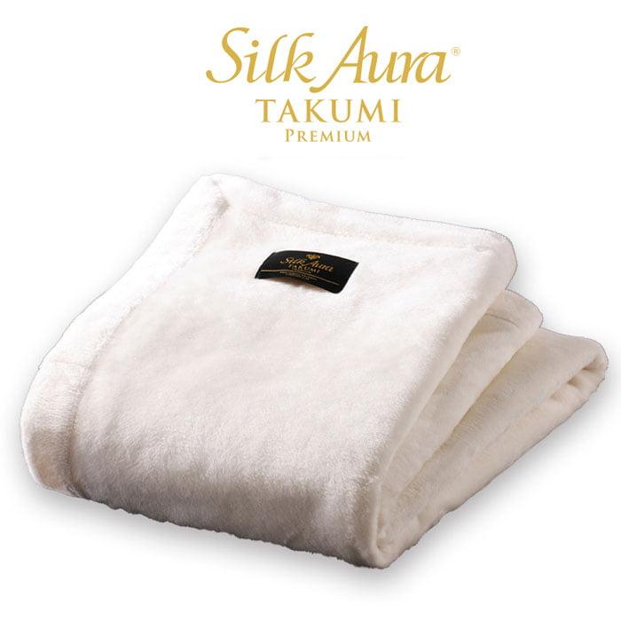 Silk Aura 匠 PREMIUM 掛け毛布 シングル ピュアホワイト シルクオーラ・たくみ・プレミアム