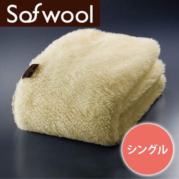 The PREMIUM Sofwool(ザ・プレミアム・ソフゥール) 敷き毛布 シングル