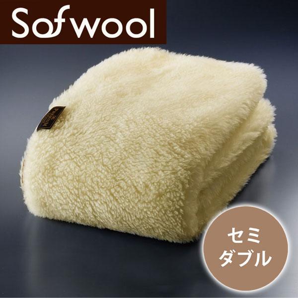 The PREMIUM Sofwool(ザ・プレミアム・ソフゥール) 敷き毛布 セミダブル [快眠博士 ディーブレス]