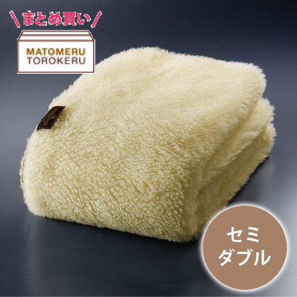 The PREMIUM Sofwool(ザ・プレミアム・ソフゥール) 2枚セット 敷き毛布 セミダブル