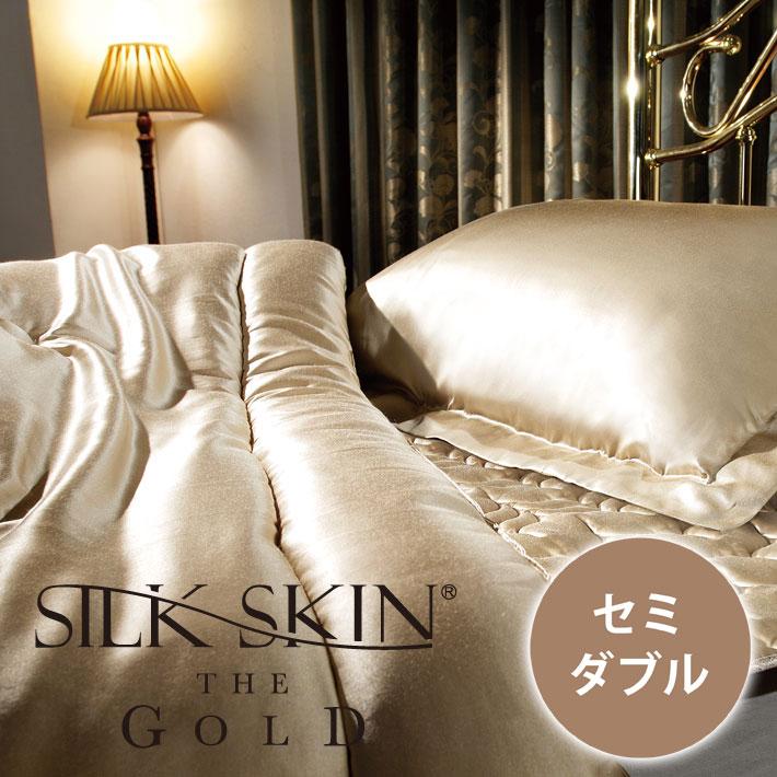 シルクスキン・ザ・ゴールド 肌掛けふとん セミダブル SILK SKIN THE GOLD 絹 布団 高級 洗える 日本製 送料無料 ギフト 快眠博士