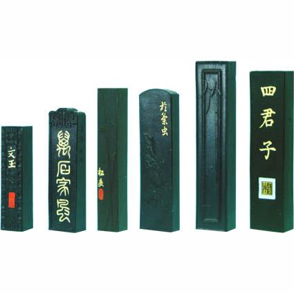 【墨運堂】 高級油煙墨 四君子 4.0丁型 『奈良墨 固形墨 書道用品』 02620