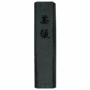 【墨運堂】 添加用墨 茜稜 165.3g 『墨汁 墨液 固形墨 書道用品』 11306
