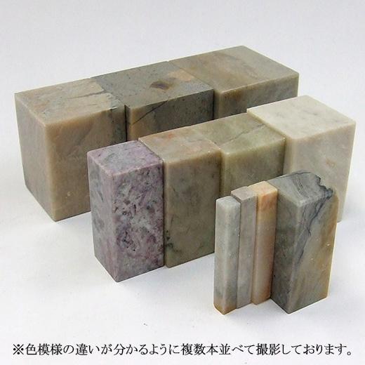 印材 巴林石 60×60×50mm 『落款 篆刻 遊印 書道用品』