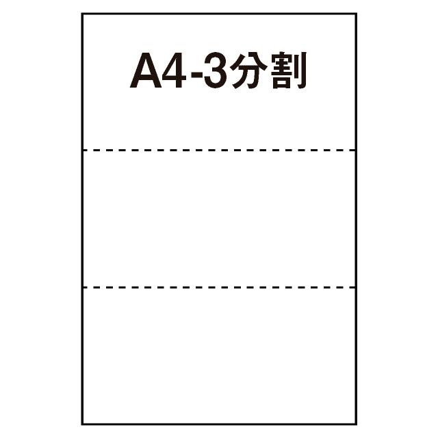 お洒落 切り取りは美しいマイクロミシン仕上げ 分割ミシン目の入った便利なプリンタ用紙 ミシン目入り用紙 ミシン入り用紙 分割用紙 ミシン目入りコピー用紙 マルチプリンタ用紙 美しいマイクロミシン仕上 再販ご予約限定送料無料 A4 売上伝票 納品書 白 3分割 請求書 500枚 帳票