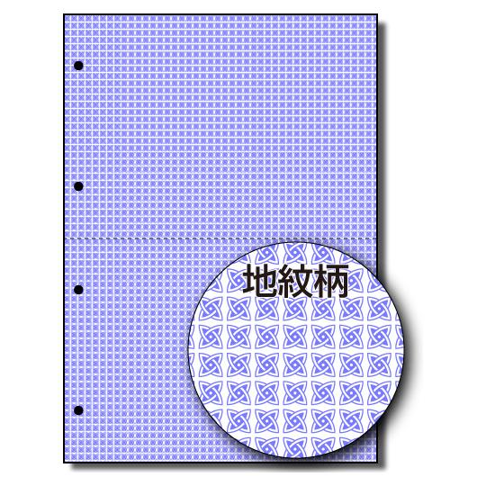 【地紋入りマルチプリンタ用紙】マイクロミシン入マルチプリンタ用紙 A4 裏面地紋入り 2分割 パンチ穴付 2,000枚(500枚×4包) 納品書 請求書 売上伝票 帳票【送料無料】