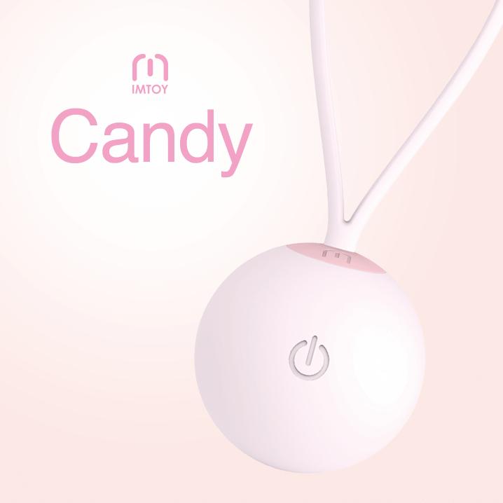 IMTOY キャンディー 最先端のトレーニングボール /// 女子力アップ ツール グッズ ラブグッズ 安心素材
