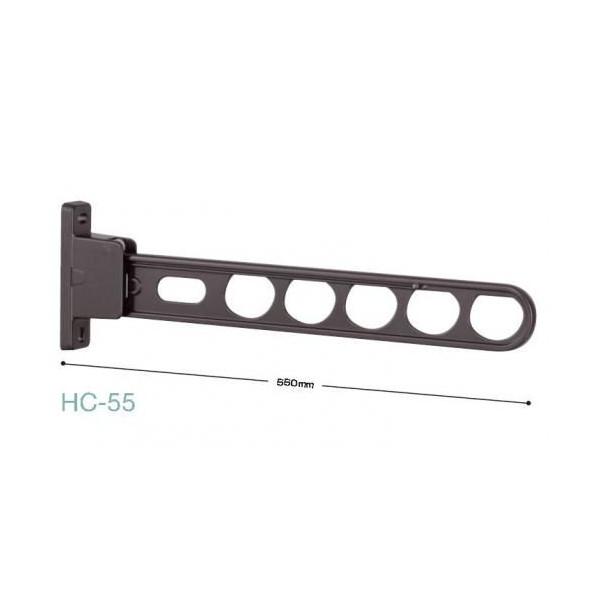 川口技研 腰壁用ホスクリーン スタンダードタイプ HC-55-DB ダークブロンズ