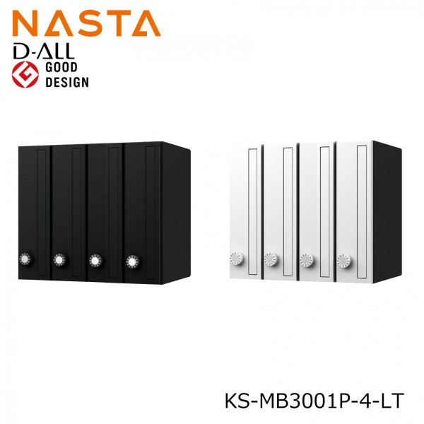 NASTA ナスタ KS-MB3001P-4LT 前入前出 集合用ポスト D-ALL ディオール 4戸用 代引き不可