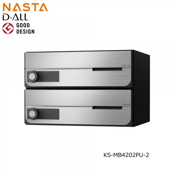 NASTA ナスタ KS-MB4202PU-2L-S 前入れ前出し 集合用ポスト D-ALL ディオール 2戸用 代引き不可