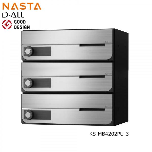 NASTA ナスタ KS-MB4202PU-3L-S 前入れ前出し 集合用ポスト D-ALL ディオール 3戸用 代引き不可