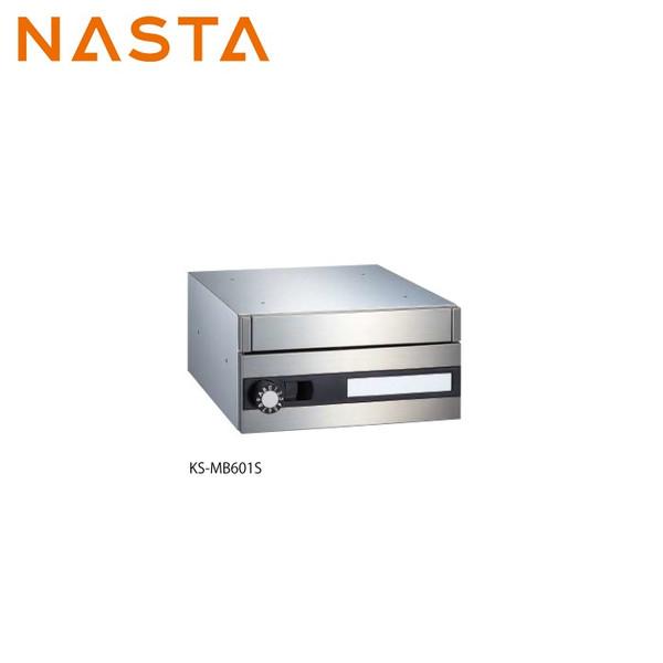 NASTA ナスタ KS-MB601S-L 前入れ前出し 集合用ポスト 代引き不可