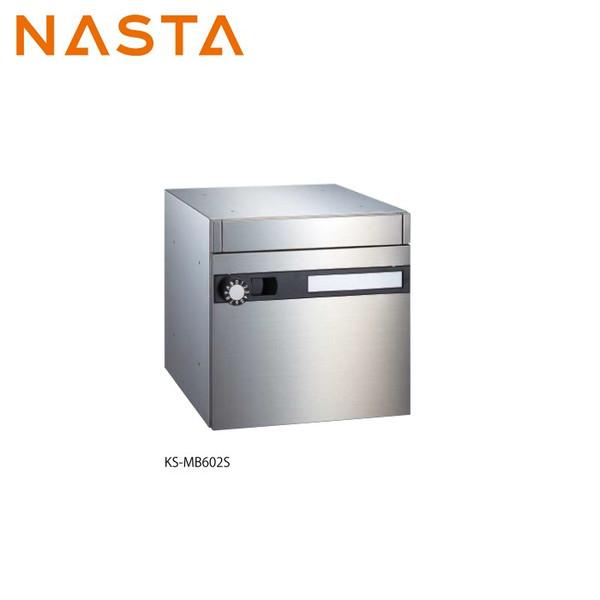 NASTA ナスタ KS-MB602S-L 前入れ前出し 集合用ポスト 代引き不可