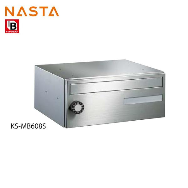 NASTA ナスタ KS-MB608S-L 前入れ前出し 集合用ポスト 代引き不可