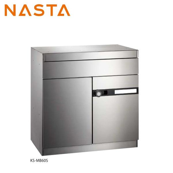 NASTA ナスタ KS-MB60S-L 前入れ前出し 集合用ポスト 代引き不可