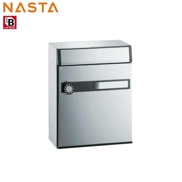 NASTA ナスタ KS-MB805SS-L 前入れ前出し 集合用ポスト 静音大型ダイヤル錠付 代引き不可