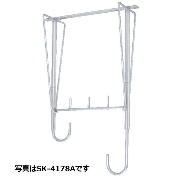 新栄ホームクリエイト 新協和 Shinkyowa バルコニー 自在 静音型 物干金物 SK-41100A  1台販売
