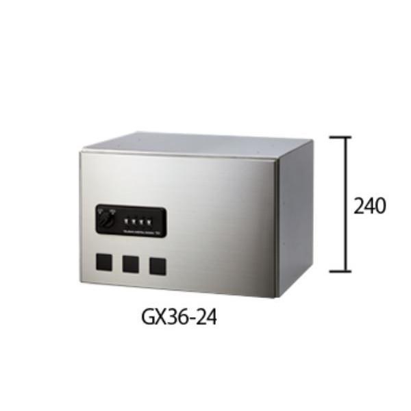 田島メタルワーク 宅配ボックス GX36-24 前入前出 ダイヤル錠式 増設用 代引き不可