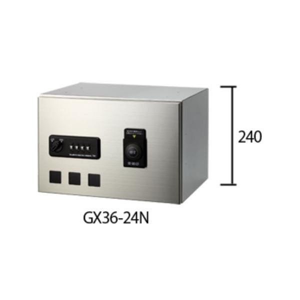 田島メタルワーク 宅配ボックス GX36-24N 捺印装置付 前入前出 ダイヤル錠式 代引き不可