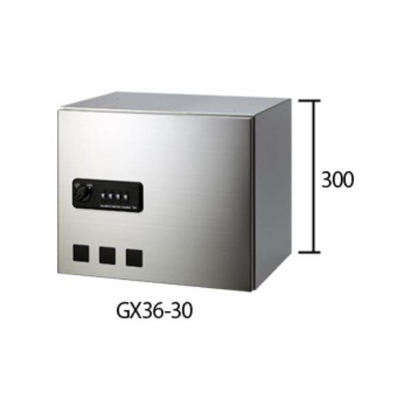 田島メタルワーク 宅配ボックス GX36-30 前入前出 ダイヤル錠式 増設用 代引き不可