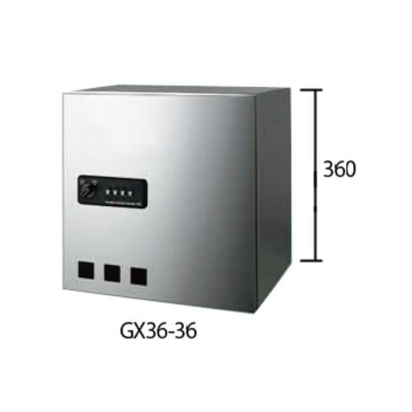 田島メタルワーク 宅配ボックス GX36-36 前入前出 ダイヤル錠式 増設用 代引き不可