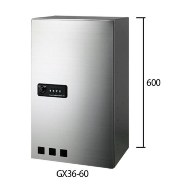 田島メタルワーク 宅配ボックス GX36-60 前入前出 ダイヤル錠式 増設用 代引き不可