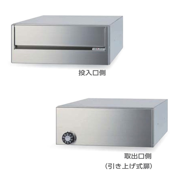 田島メタルワーク 集合ポスト MX-63F 前入後出 大型郵便受箱 引き上げ式扉 代引き不可